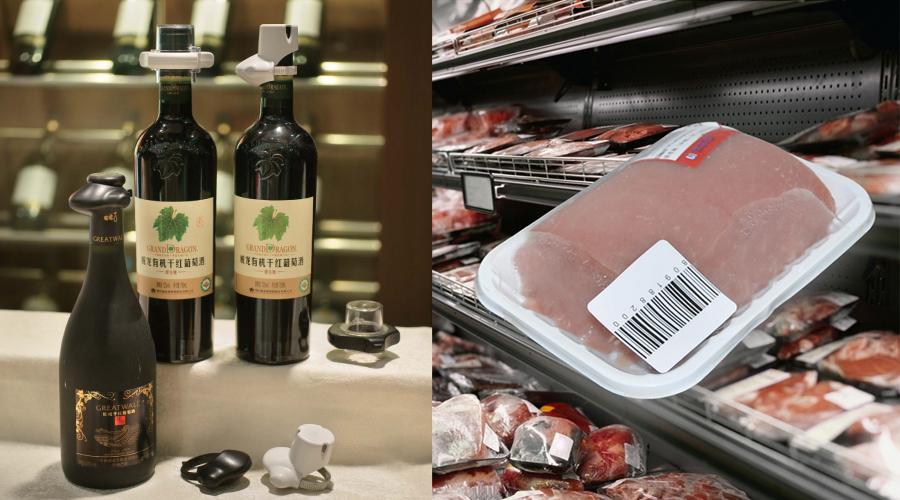 Warensicherung - Warensicherung Supermarkt Lebensmittel
